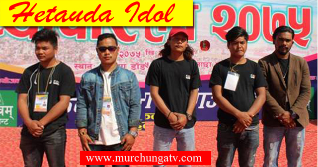 Hetauda Idol Final-Murchunga TV