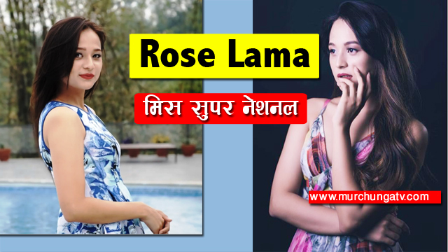 Miss Supernational 2019 Rose lama-Murchunga TV